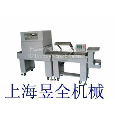 供应直销气动L型封切机,气动封切收缩膜包装机,封切收缩一体包装机