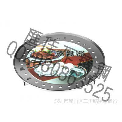 汇佳不锈钢蒸盘器 厂家直销 欢迎定制