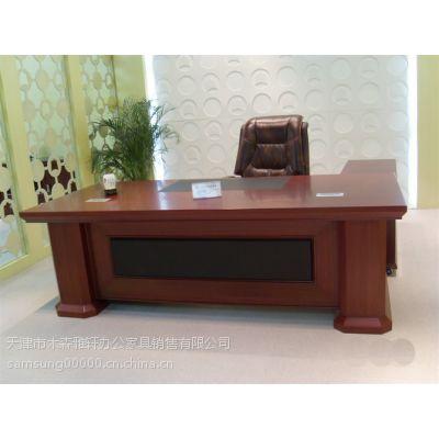天津老板台多少钱一个,立体式老板台,天津木森雅轩办公家具厂家