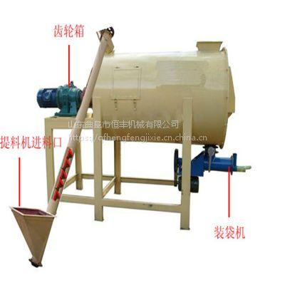 大型卧式搅拌机规格 卧式饲料搅拌机 厂家定做卧式搅拌机