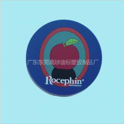 供应供应水果形状杯垫,pvc软胶杯垫,香味杯垫,香精杯垫,欢迎前来订购