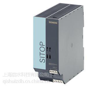 西门子单相输出 10A电源模块 北京市代理销售商