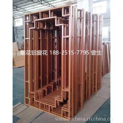 金屬木紋色格子鋁窗花@型材立體造型雕刻鋁單板廠家