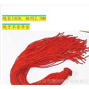 50CM红绳项链配件 红线绳子 红绳配件批发 小礼品批发 二元爆款