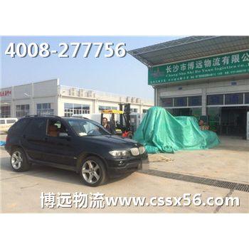 供应长沙至北京私家车托运、二手车托运、商品车托运多少钱?
