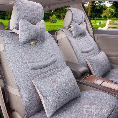 夏季新款亚麻汽车坐垫四季通用 高档汽车座套座垫 厂家直销 J558