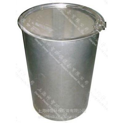 供应不锈钢桶(SZ-RT108)