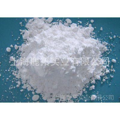 长期供应自产钙锌稳定剂(异型材专用)