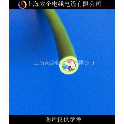 防海水电缆 防海水专用电缆 PUR防海水电缆