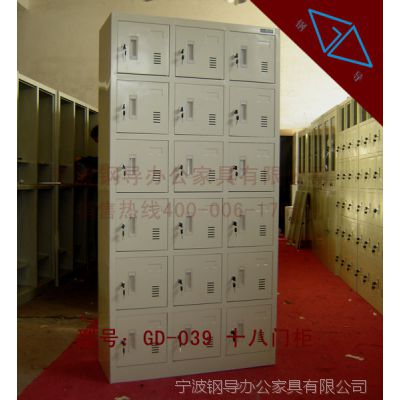 宿舍更衣柜 员工衣柜 定制铁皮柜 定制更衣柜400-006-1708