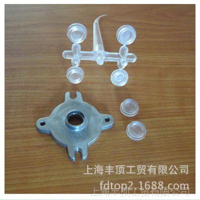 上海注塑加工厂家 设计定制LED塑料配件 PC透明蒙砂堵头塑料件