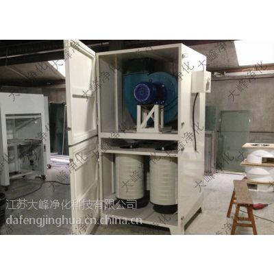 大峰 MC-1600除尘器 脉冲除尘器 钢板 苏州净化 厂家直销