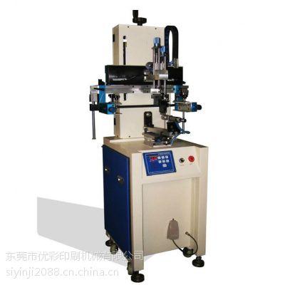 化妆品瓶子丝印机化妆品瓶子移印机化妆品瓶子丝网印刷机