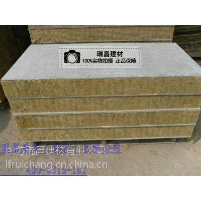 外墙岩棉板厂家 瑞昌建材 外墙保温专用岩棉制品是A级不燃性防火保温材料