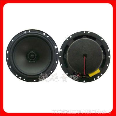 厂家定制 6.5寸汽车音响扬声器 4欧50W外磁全频喇叭