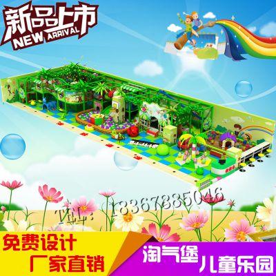 树人游乐室内大型淘气堡游乐设备 儿童主题乐园 益智乐园等专业定制PVC免费设计