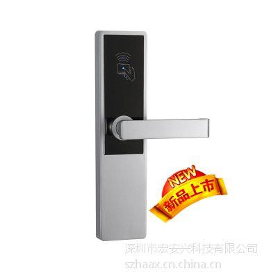 宏安兴新款酒店锁8053新科技突破传统