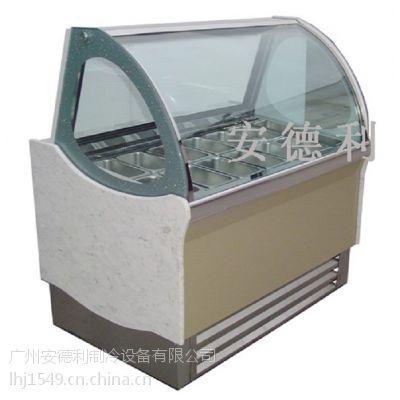 安德利BQL-1.2F1A12 冰淇淋柜 大理石冰淇淋展示柜柜