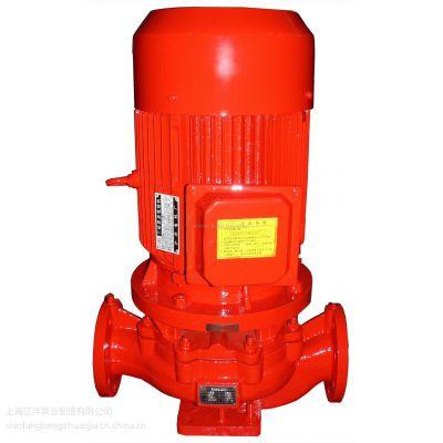 上海江洋消防泵价格XBD12.5/15-HY自动喷淋泵XBD13.5/15-45KW