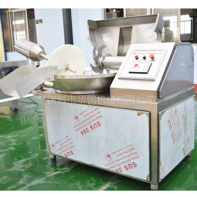 供应诸城华钢千叶豆腐斩拌机 千页豆腐加工设备 ZB-80型斩拌机