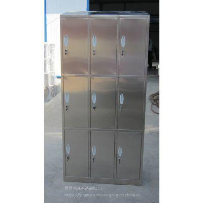 不锈钢更衣柜@哈尔滨不锈钢更衣柜厂家