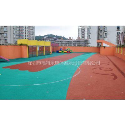 供应幼儿园彩色卡通地板.弹性橡胶地垫.惠州幼儿园操场施工