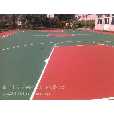供应艾沃德丙烯酸篮球场建设