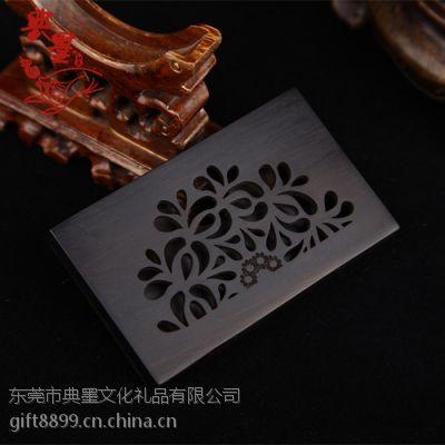 典墨供应黑檀木名片夹 红木商务礼品 商务办公用品 创意古典名片盒