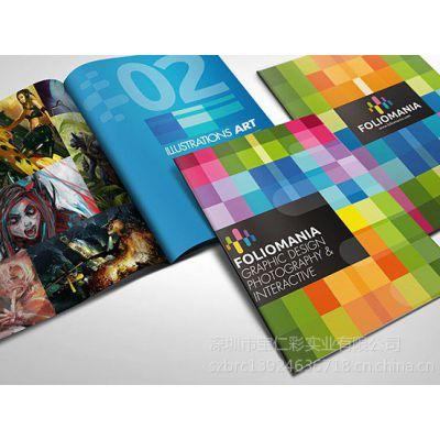 供应印刷厂家供应产品手册 产品彩色宣传册设计印刷 样本设计印刷