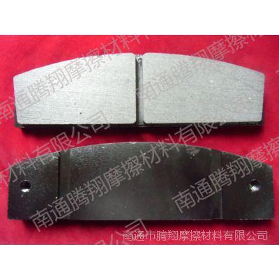 摩擦片生产厂家 摩擦块生产厂家 摩擦材料生产厂家