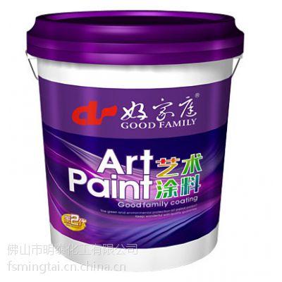 好家庭立体图纹喷涂刷墙装修墙面漆环保艺术印花涂料卧室客厅背景墙艺术漆料