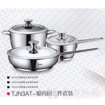 供应【热销】合肥美的锅具|合肥厨房电器|合肥电器礼品批发合肥礼品定制