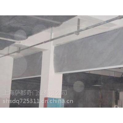 供应【优价 特惠】上海固定挡烟垂壁,选用萨都奇挡烟垂壁,安全又放心