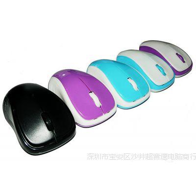 博士顿Q1 多彩时尚无线鼠标 2.4G笔记本鼠标可爱 厂家直销批发
