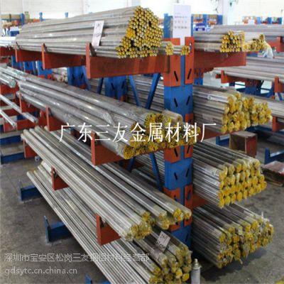 防氧化6061六角铝棒;韩国7075高质量铝棒 拉花铝棒厂