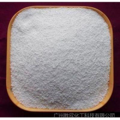 供应羟乙基纤维素,胶黏剂、表面活性剂、胶体保护剂、分散剂、