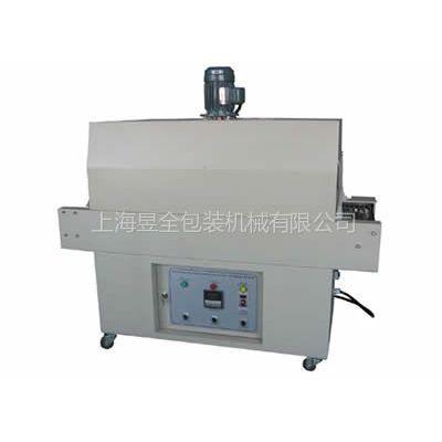 供应收缩包装机,收缩膜机,热收缩机,自动收缩机
