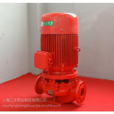 XBD14/30-75KW消防泵厂家报价立式/卧式