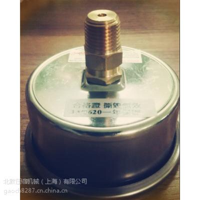 北默空压机配件|空压机配件网站www.kyj-peijian.com.cn
