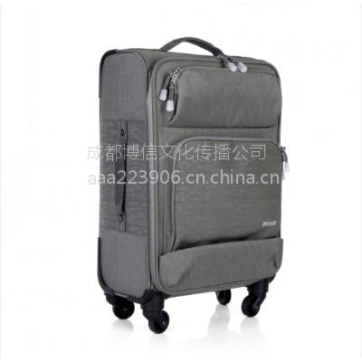 WODAN热销时尚商务拉杆箱 男女万向轮 登机旅行行李箱