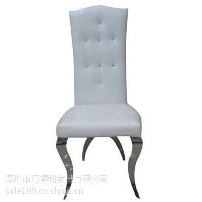 海德利 高档时尚餐椅 鳄鱼皮 高靠背水晶钻椅子 不锈钢餐椅