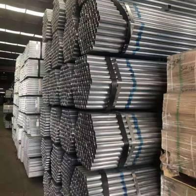 辽宁DN800碳钢焊接钢管价格