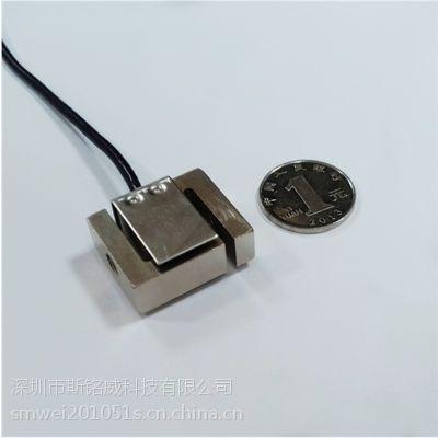 沧州称重传感器 微型压力传感器 测力传感器厂家
