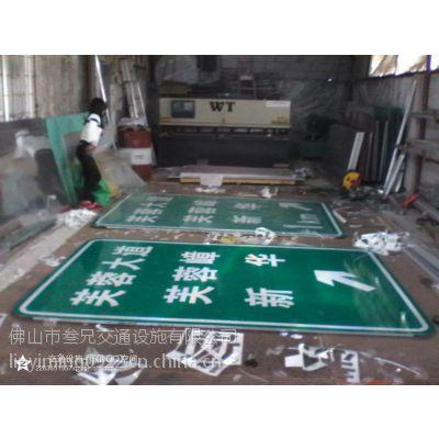 江门湛江佛山道路交通标志牌道路标线划线权威厂家 铝合金标志牌 公路标牌 停车场车位划线