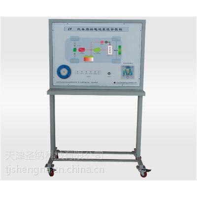 供应汽车燃料电池(氢气)系统示教板 学科专用教学设备
