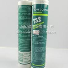 道康宁DC732,道康宁DC734单组分的室温固化硅橡胶