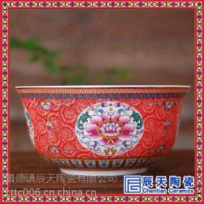 定做陶瓷寿碗 寿碗批发定做 厂家陶瓷寿碗