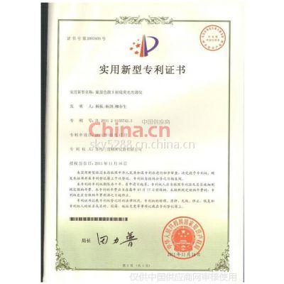 光谱仪专利证书