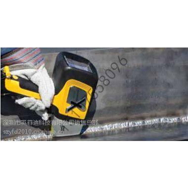 易诺科技供应全国销量No.1 Innov-X不锈钢分析仪 15107558096