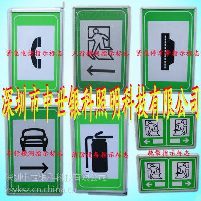 供应消防隧道光电标志 LED隧道电光标生产厂家